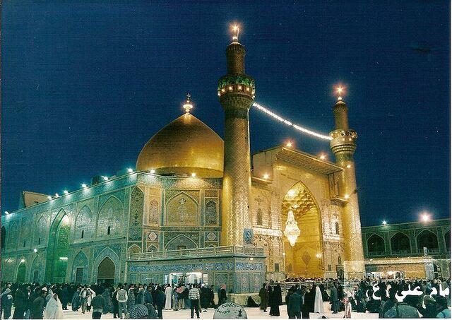 File:ImamAliMosqueNajafIraq.JPG
