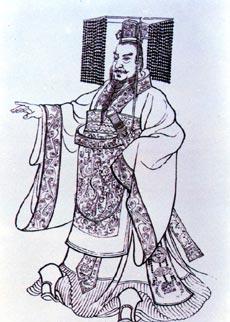 File:QinshihuangBW.jpg