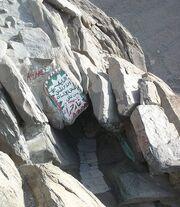 Cave Hira