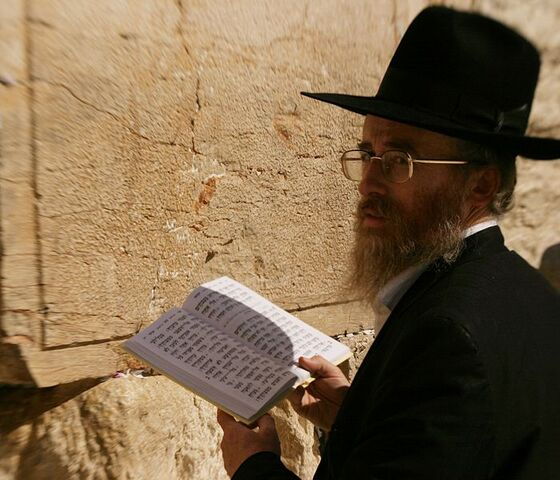 File:Psalms WesternWall.jpg