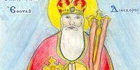 Pope Dioscorus I of Alexandria