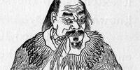Yan Emperor