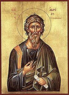 Apostol-Andrey-Pervozvannyj