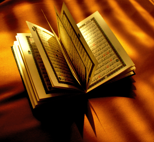 File:Opened Qur'an.jpg