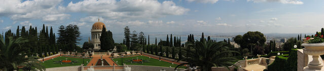 File:Panorama Bahai Gardens.jpg