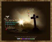 Screenshotreligionwiki