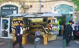 Small100shearim