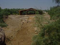 File:Jordan river33.jpg