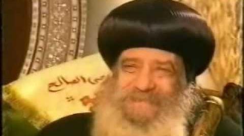 دموع واحزان البابا شنودة http coptic.6te