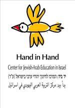 Hih-logo2-small