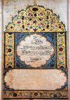 Sri Guru Granth Sahib Nishan