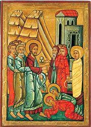 Icon 03046 Hristos voskreshaet Lazarya