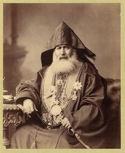 Armenian Patriarch of Jerusalem 1900