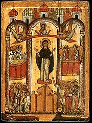 File:Icon of theotokos pokrov naive.jpg