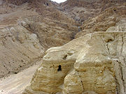 File:Qumran.jpeg