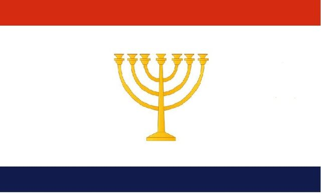 File:Official isaric flag.jpg
