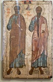 File:Апостолы Пётр и Павел.jpg