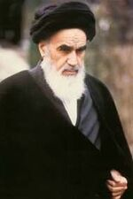 Imam Khomeini - has exiled