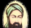 Muhammad al-Taqi