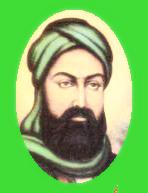 File:Imamaltaqi.png