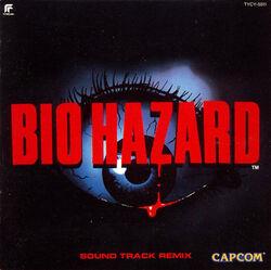BiohazardRemixSoundtrackCover
