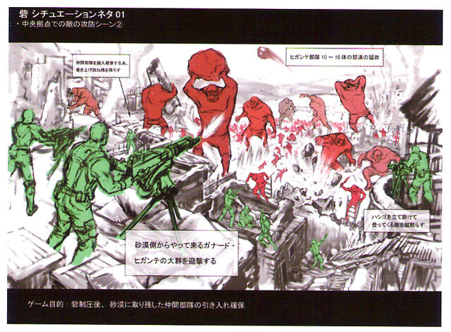 File:Resident evil 5 conceptart AvGLq.jpg