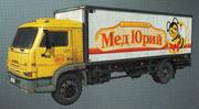 BIOHAZARD DAMNATION artbook - Med Yuriy truck