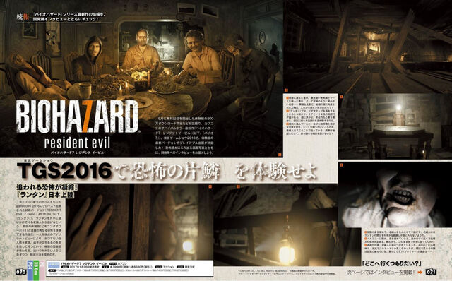 File:Famitsure7p1.jpg