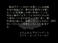 RE264JP EX Chris's Report 07