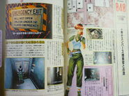Biohazard Director's Cut V-JUMP Guide Book - scan 9