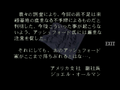 Thumbnail for version as of 01:28, November 19, 2014