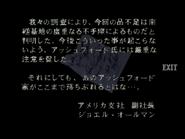 RE264JP EX Umbrella Memo 03