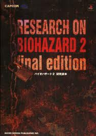RESEARCH ON BIOHAZARD 2 final edition