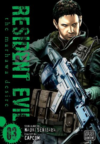 File:Resident Evil, Vol 3 The Marhawa Desire.jpg