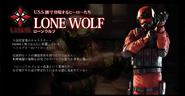 Bhorc site gamemode heroes lone wolf