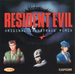 Resident Evil Original Soundtrack Remix - US front cover
