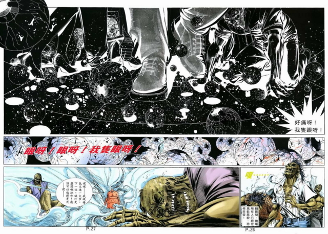 File:BIO HAZARD 2 VOL.43 - pages 26 and 27.png