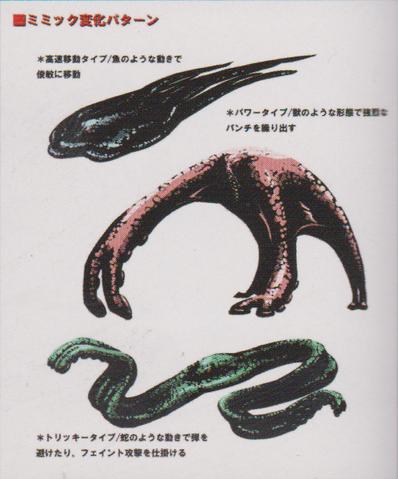 File:Mimic concept art 5.png