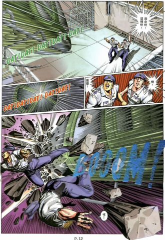 File:BIO HAZARD 2 VOL.1 - page 12.png