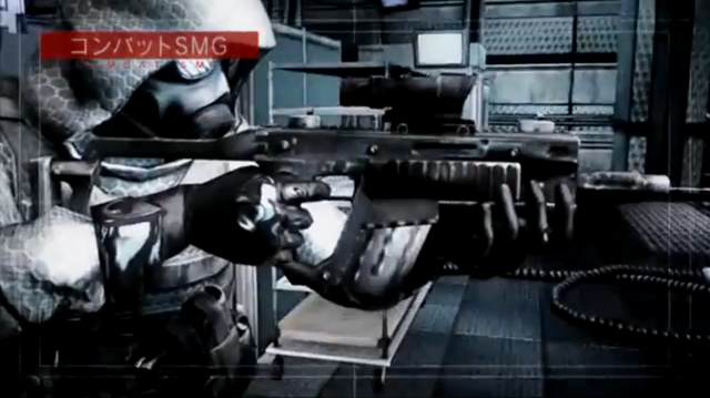 File:Orc combat smg trailer a.png