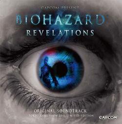 Revelations OST Limited