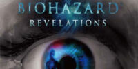 BIOHAZARD REVELATIONS ORIGINAL SOUNDTRACK Tokyo Game Show 2011 Limited Edition