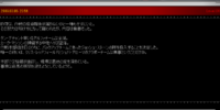 Report 090305