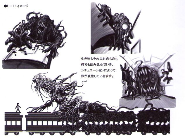 File:Resident evil 5 conceptart IRZ9Y.jpg