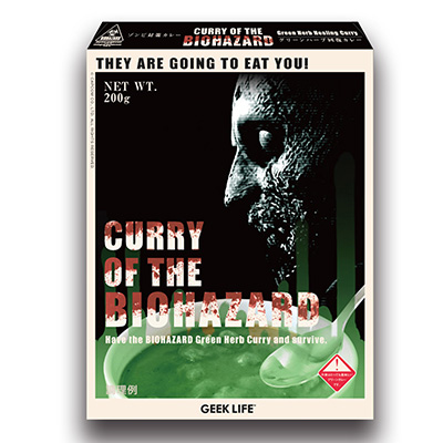 File:CURRY OF THE BIOHAZARD.jpg