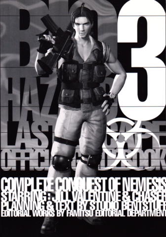 File:BIOHAZARD 3 LAST ESCAPE OFFICIAL GUIDE BOOK - front cover alt.png