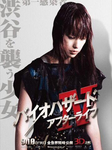 File:Resident-Evil-Afterlife-Japanese-Poster-1-449x600.jpg