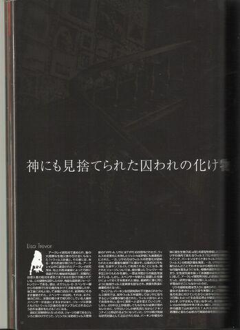 File:Art of Arts - scan 50.jpg