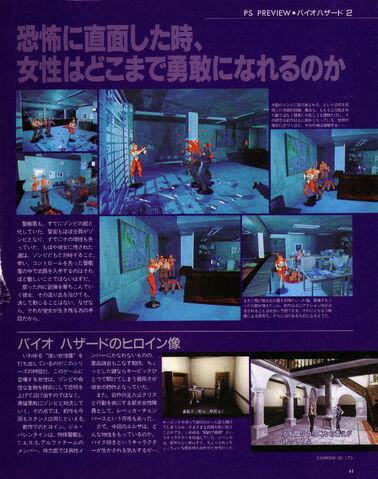 File:The PlayStation 038 Nov 1996 0041.jpg