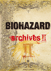 File:Biohazard Archives II.jpg